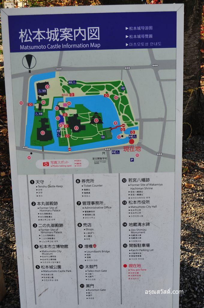 แผนที่ปราสาทมัตสึโมโตะ