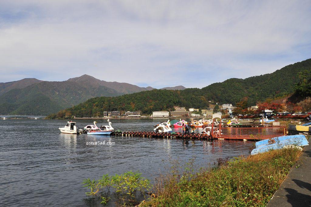 ทะเลสาบคาวากุจิโกะ Kawaguchiko