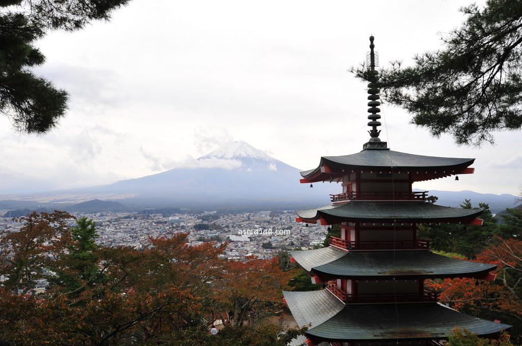 เจดีย์แดงชูเรโตะ Chureito Pagoda ประเทศญี่ปุ่น
