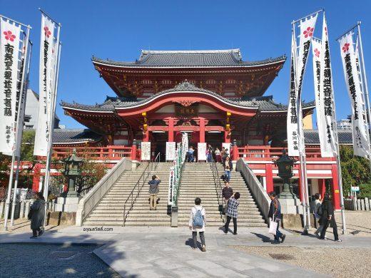 วัดโอสุคันนอน Osu Kannon Temple