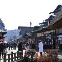 หมู่บ้านโอชิโนะฮัคไค Oshino Hakkai Village
