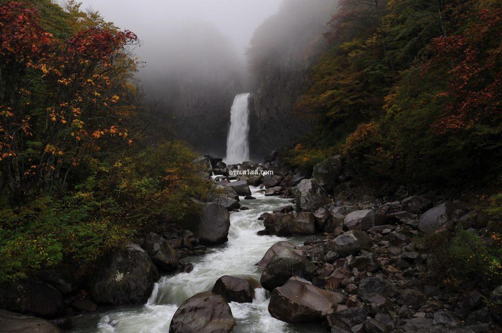 น้ำตกนาเอนะ Naena Falls