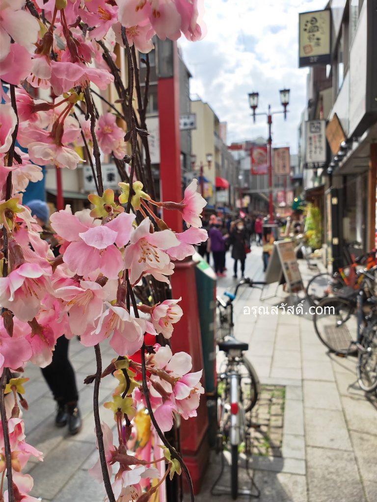 ถนนนากามิเซะ Nakamise dori