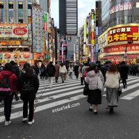 ชินจุกุ โตเกียว Shinjuku Toyoko
