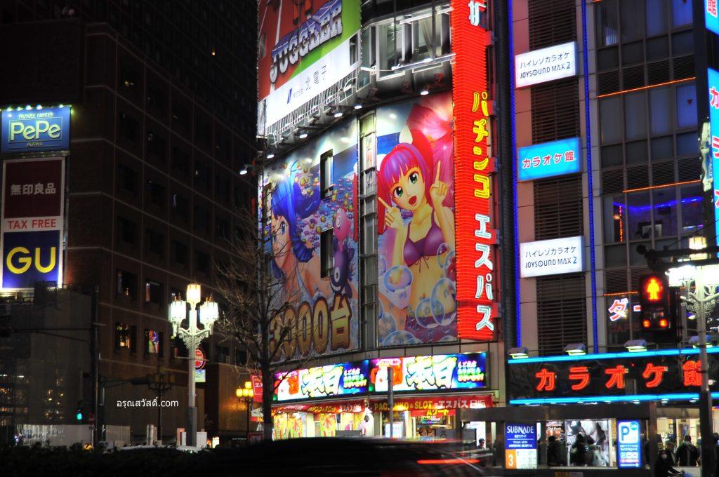 แสงสีในยามค่ำของชินจุกุ โตเกียว Shinjuku Toyoko